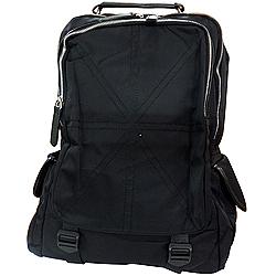 Trendy Gift of Teens Delight Backpack