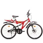 Shaggy Hercules MTB Turbodrive Rebellio 619 Bicycle